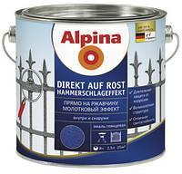 Эмаль 3 в 1 молотковая Direkt auf Rost для защиты железа и стали 2.5л
