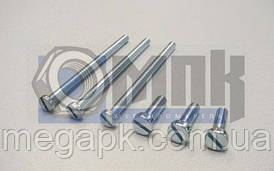 Болт с шестигранной головкой, полная резьба, прямой шлиц