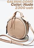 Женская кожаная сумочка круглой формы Galvani COMO, фото 9