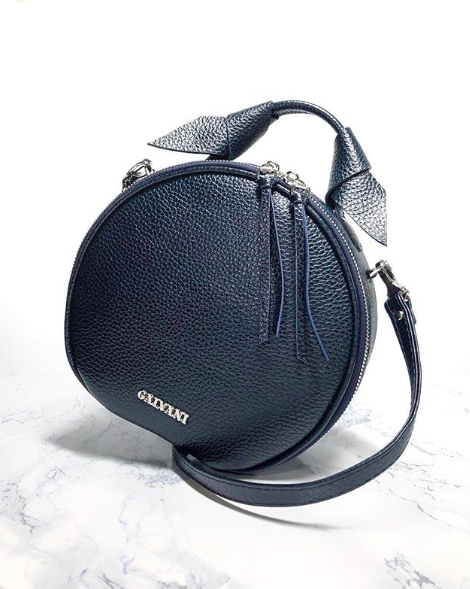 Женская кожаная сумочка круглой формы Galvani COMO
