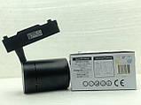 Світильник трековий Horoz Electric Dublin 35w Чорний/Білий (прожектор трековий), фото 2