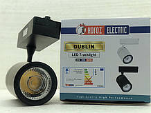 Світильник трековий Horoz Electric Dublin 35w Чорний/Білий (прожектор трековий)