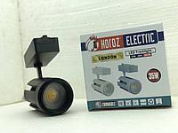 Трековый светильник Horoz Electric London 35w Черный/Белый (трековый прожектор)
