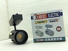 Світильник трековий Horoz Electric London 35w Чорний/Білий (прожектор трековий)