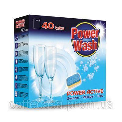 Таблетки для посудомоющих машин Power Wash (40 шт)