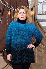 Теплый свитер под горло для полных женщин Снег бирюза, фото 3