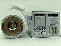 Трековый светильник Horoz Electric Bern 30w Черный/Белый (трековый прожектор)