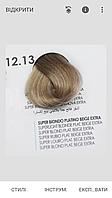 12/13 Крем-краска для волосся Fanola 100 ml.