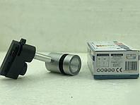Трековый светильник Horoz Electric Milano-5 (трековый прожектор)
