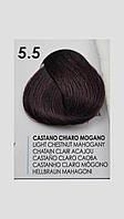 5/5 Крем-краска для волосся Fanola 100 ml.