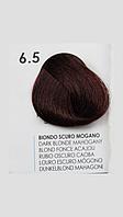 6/5 Крем-краска для волосся Fanola 100 ml.