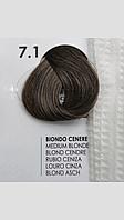7/1 Крем-краска для волосся Fanola 100 ml.