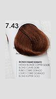 7/43 Крем-краска для волосся Fanola 100 ml.