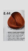 8/44 Крем-краска для волосся Fanola 100 ml.