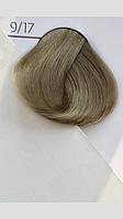 9/17 Крем-краска  ESTEL PRINCESS ESSEX блондин пепельно-коричневий, фото 1
