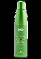 Бальзам CUREX VOLUME для надання об'єму для жирного волосся 250мл.