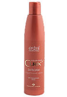 Бальзам COLOR SAVE підтримання кольору для фарбованого волосся 250мл.