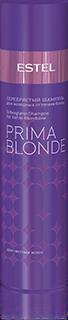 Сріблястий шампунь для холодних відтінків PRIMA BLONDE 250мл.