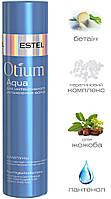 Шампунь для інтенсивного зволоження волосся OTIUM AQUA 250мл.