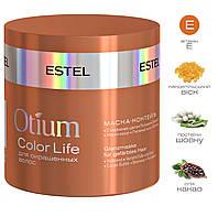 Маска-коктейль для фарбованого волосся OTIUM COLOR LIFE 300мл.