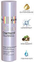 Крем-термозахист для гладкості та блиску волосся OTIUM DIAMOND 100мл.