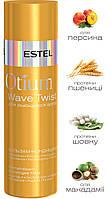 Бальзам-кондиціонер для кучерявого волосся OTIUM WAVE TWIST 200мл.