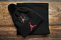 Мужская шапка и шарф(бафф) стильная черная Jordan