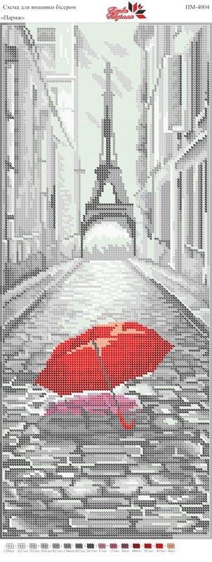 Панно ПМ 4004  Париж