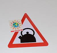 Наклейка на авто Чайник