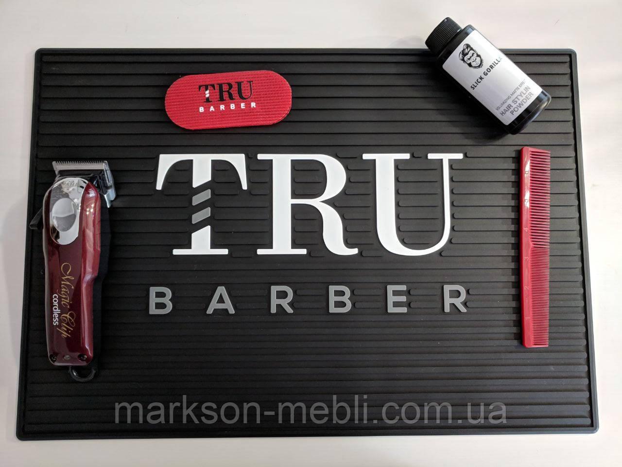 Резиновый коврик для инструментов TruBarber чёрный с белым брендом