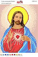 Вышивка бисером СВР 4162 святое сердце Иисуса формат А4
