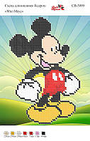 Набор  вышивки бисером  СВ 5099  Мики  Маус  формат А5