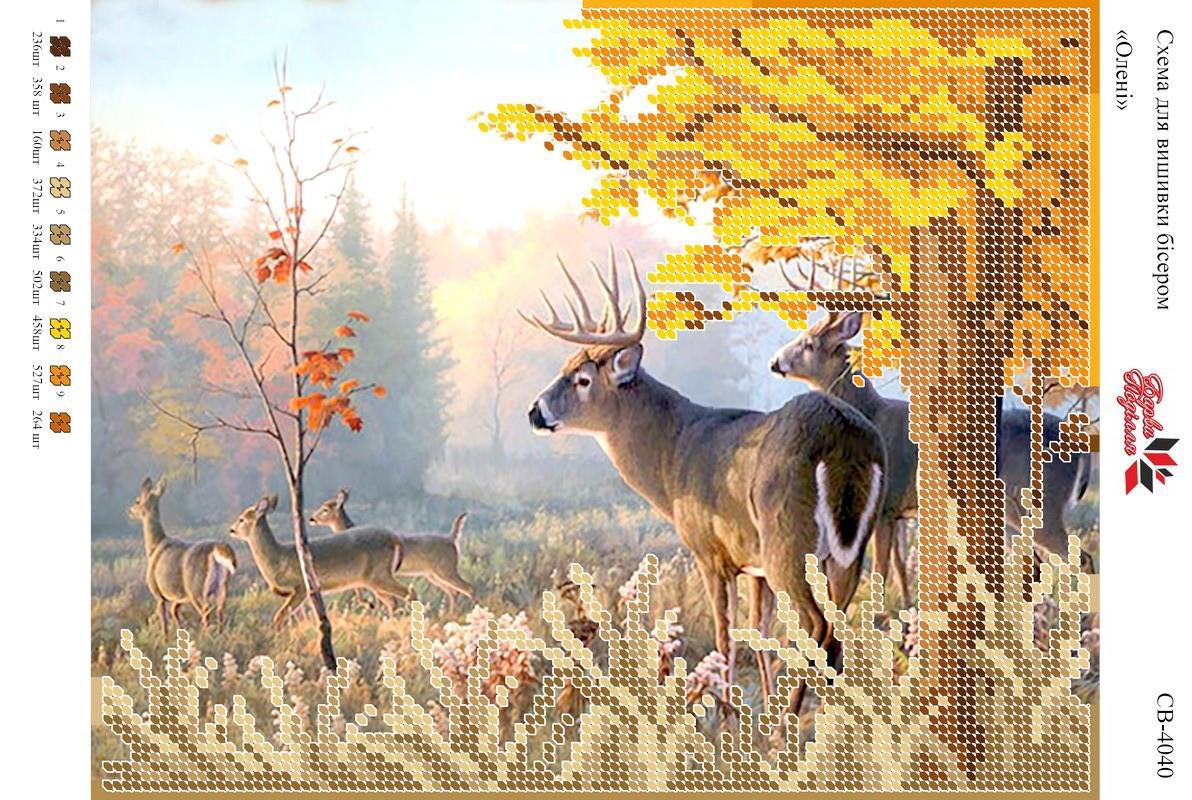 Вышивка бисером СВ 4040 Олени формат А4
