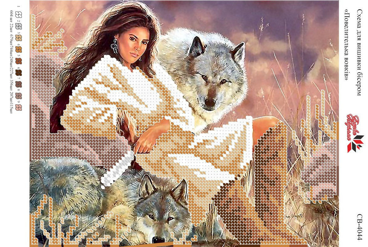 Вишивка бісером СВ 4044 Повелителька волков формат А4