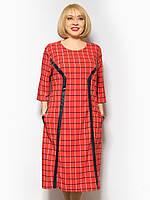 92ede8feaf0 Женское платье большого размера в клетку р-ры 58-62