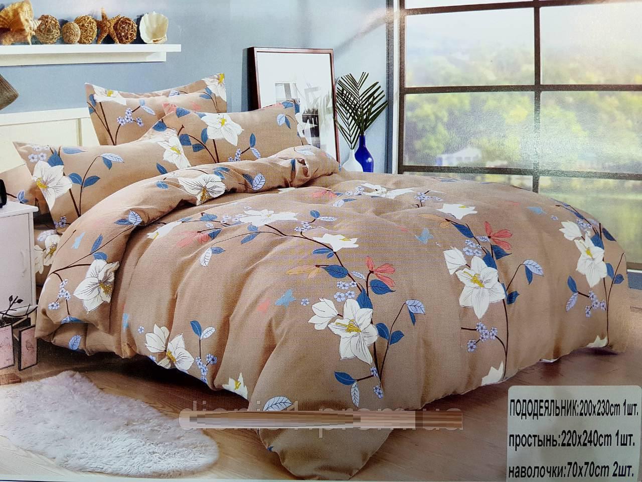 Постельный комплект 150х200 Колосо-Сумка фиолетовая сатин . цвета в ассортименте