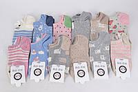 Женские заниженные носки с узором, фото 1