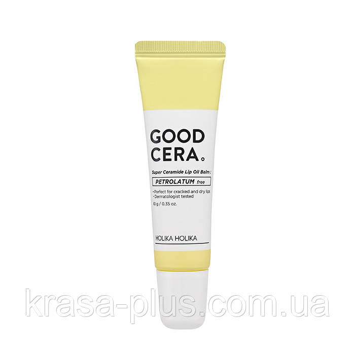Holika Holika Масло-бальзам для губ Good Cera Super Ceramide Lip Oil Balm