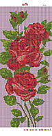 Алмазная вышивка АП 03 Роза  (20*46,8см)