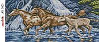 Алмазная вышивка АВ 3023 Лошади  (25,3*35,2см)
