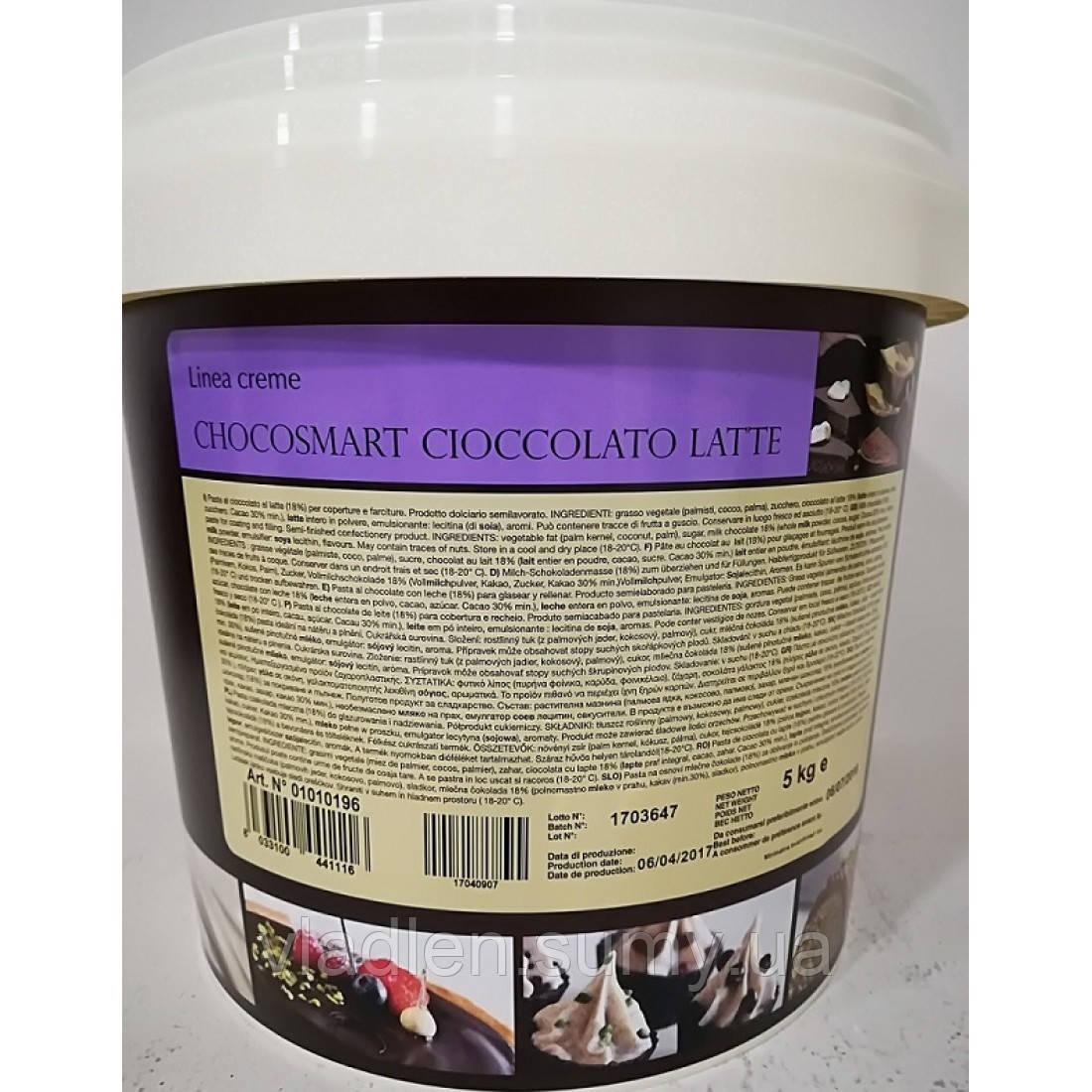 Крем из молочного шоколада для покрытия (CHOCOSMART MILK CHOCOLATE) 5 кг Irca (Италия)