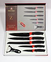 Подарунковий набір ножів SWISS FAMILY c керамічним покриттям 6 предметів