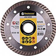 Диск алмазний вiдрiзний Turbo 125x1,8x8x22,23 Baumesser Universal 90215129010, фото 1