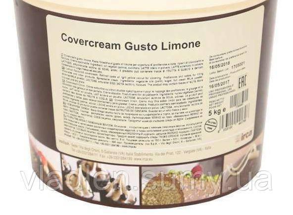 Крем для покрытия и наполнения с лимонным вкусом (Covercream Lemon) 5 кг Irca (Италия)