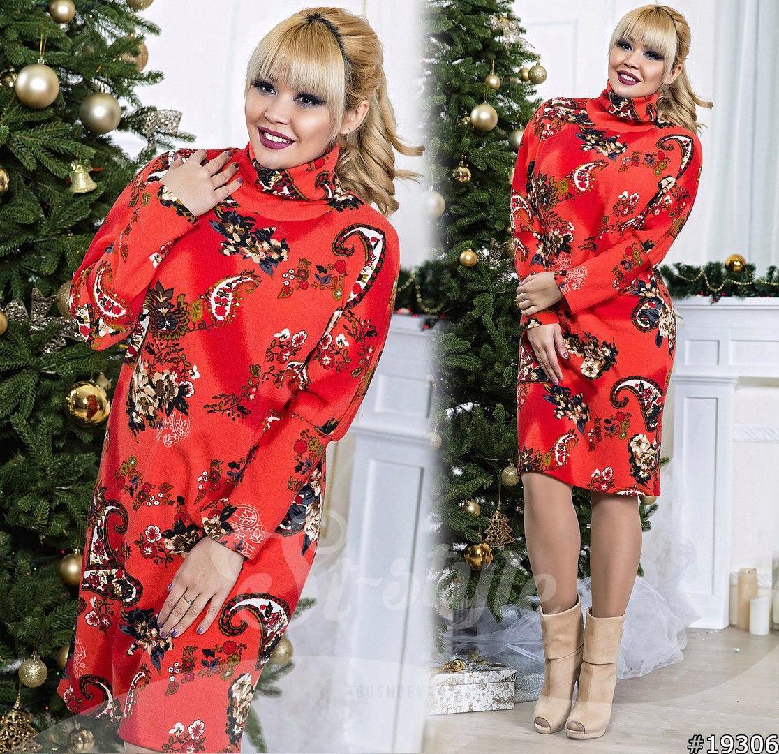Теплое платье больших размеров от 56 до 60 прямого кроя с рукавом летучая мышь код 531/41а