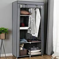 Тканевый шкаф органайзер HCX «8890 gray» 90х45х170 см. Серый