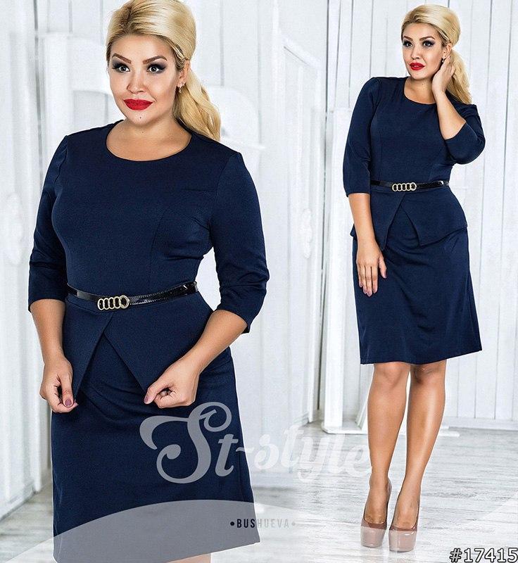 Платье больших размеров 48, 50  с баской код 537/41а