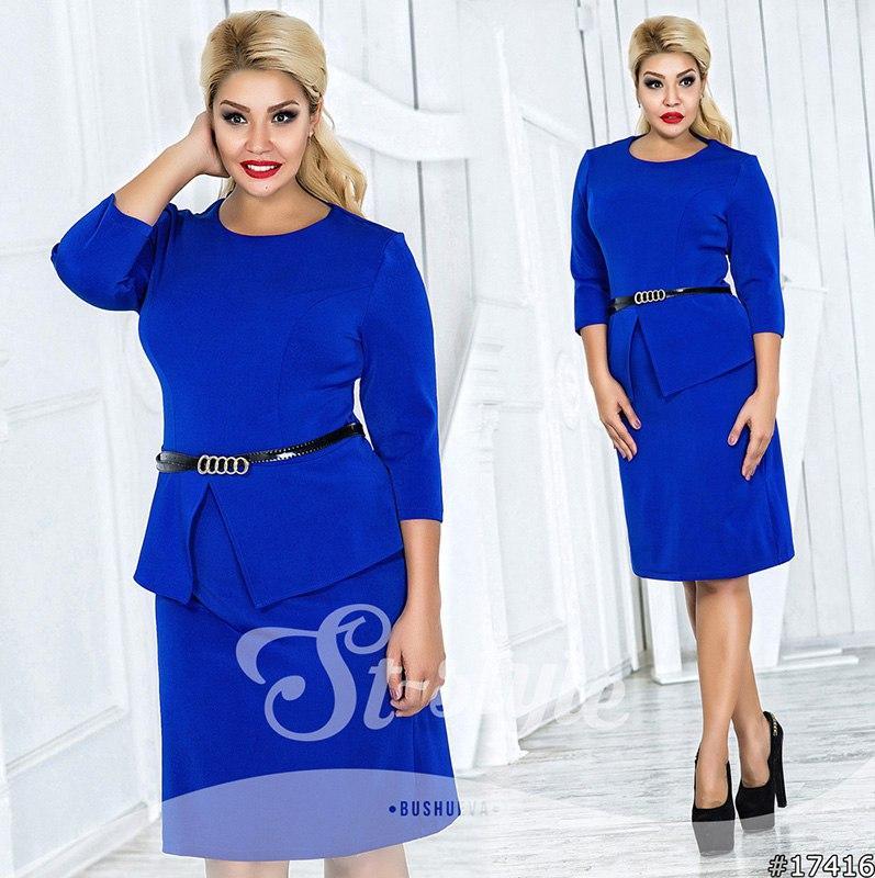 Платье больших размеров 48, 50  с баской код 538/41а