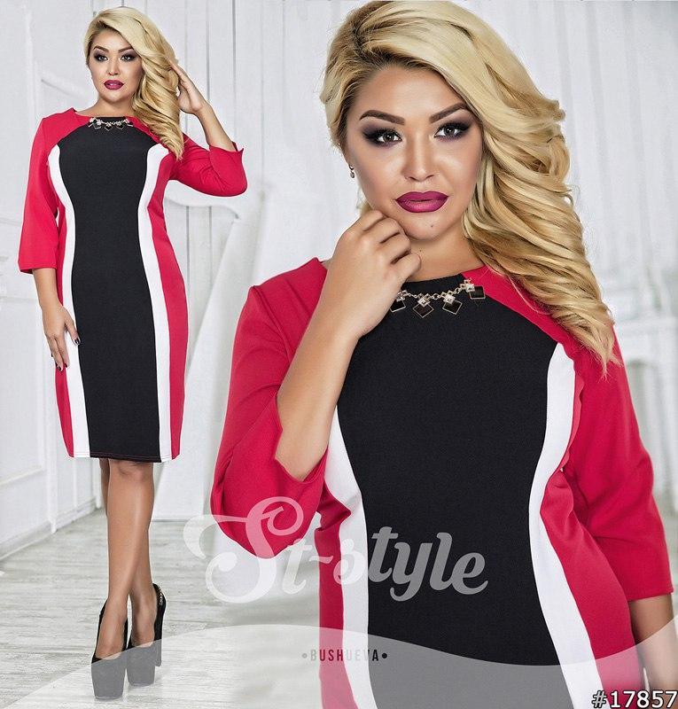 Платье больших размеров 48, 50 в классическом стиле код 545/41а