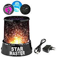 Волшебный ночник проектор звездного неба Star Master с адаптером 220В